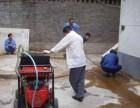 专业疏通下水道,改各种管道,清理化粪池,高压清洗