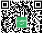 兴平本地生活服务平台《兴平快服务》兴平跑腿平台