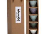 定窑茶杯陶瓷 品茗杯个人杯主人杯茶杯套装