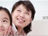 欢迎进入 南京博世壁挂炉网站各点售后服务 咨询电话