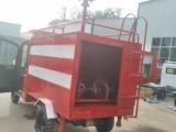 电动消防车哪里买 质优价廉 全国包送