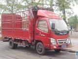 銅仁市物流货运信息部銅仁至全国各地整车回程车运输车型齐