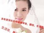 婚礼早妆跟妆生活妆