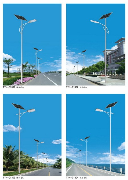 太阳能路灯厂家专业定制优质路灯 质量可靠