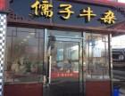 特色休闲小吃 孺子牛杂加盟店 1-2万小本创业