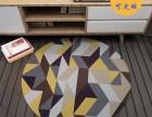天津3d印花地毯 地毯定做 一件包邮