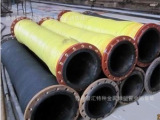 专业供应大口径高压橡胶管 大口径高压夹布橡胶管 质量保证