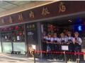 汕头加盟日日香鹅肉饭店要多少钱?加盟优势有哪些?