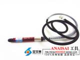 安艾赛ANAISAI气磨 气动打磨机 气动磨头 气磨笔 CE-6
