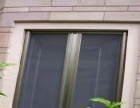 隐形纱窗门窗金钢网纱窗晾衣架不锈钢防盗网花架雨棚