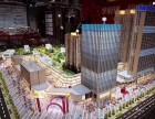 湖南卫视合作中茂城旁金科时代中心 商业中心写字楼 直售