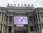 唐海 地理位置非常市中心 商业街卖场 25平米
