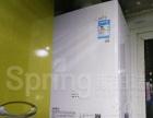 斯铂瑞暖再欣项目带你看实用又美观的暖气安装设计