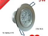 质保三年 5W 普通 LED射灯 LED