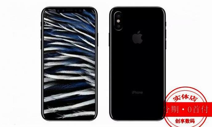 银川手机分期付款0首付买各大品牌手机