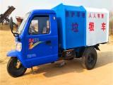 农用自卸式垃圾车报价 3吨自卸式垃圾车价格