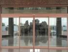 东城区安装感应门-感应玻璃门安装厂家