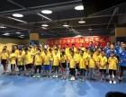 重庆乒乓球培训