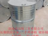 200L铁桶|200升烤漆桶|200L镀锌桶-内涂塑铁桶