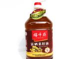 富硒菜籽油5升  精品浓香天然食用油质量保障营养健康餐饮食用