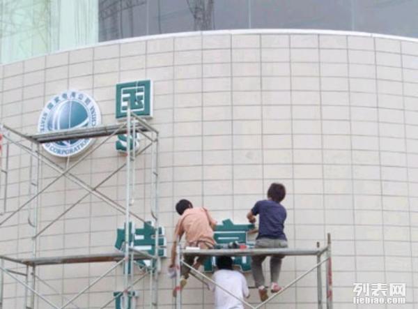 设计安装门店招牌 户外招牌 各类广告字安装 挂条幅