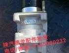 陕汽德龙X3000前桥减震器生产厂家