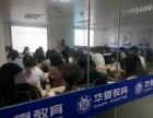 好消息!!惠州华夏教育读大专享受3000元助学金
