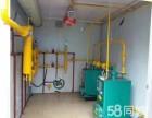 酒店餐饮业汽化炉安装煤气房设计,煤气管道焊接改造