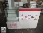 厂家专业定制福彩柜子 中国体彩票台 刮刮乐开票台 彩票销售柜