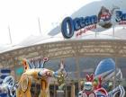 丽水周末亲子游路线香港二天一晚 (迪士尼),惊喜价350/人