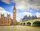 申请英国研究生流程是怎样的需要准备哪些材料