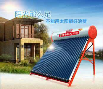 武汉市太阳能售后拆装维修漏水~不上水~不加热~不显示(专修)
