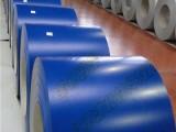 宝钢镀铝锌有机涂层钢板彩涂彩钢板卷现货零售批发