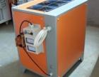 超声波塑料焊接设备招商加盟