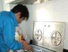 金凤区西夏区【壹加壹家政服务】——家电维修全区服务