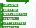 2017年潍坊市成人高考专升本 报考院校 弘领教育