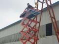 升降机升降机厂家升降平台