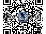 微商手机|微信营销必备神器|超级53项功能的自动加好友软件