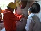 杭州自来水管安装维修 上城水管漏水维修马桶漏水维修