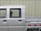 货车出租 长途搬家 物流配送 拉货送货 小型搬家