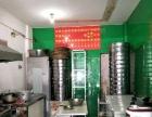 王庄 长乐北路紫新村 住宅底商 20平米