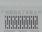 SONYO加盟 液晶电视 投资10万元 免加盟费