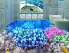 四川柏雅3D壁画现代简约清新可爱电视沙发背景墙