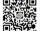 办公2018年成安县装饰装修设计规范