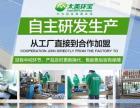 室内装修污染检测治理除甲醛上门服务