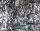 武汉废旧金属,铜铁铝不锈钢电缆高价回收