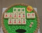 白银蛋糕鲜花预定,专业制作大型蛋糕生日蛋糕庆典蛋糕