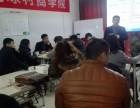 合肥赵旭微信营销课程最新十大玩法+扫码支付商机