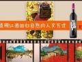 杭州淘宝美工设计培训班手把手教会为止重实战型