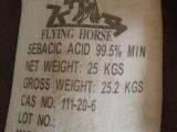 山东优级癸二酸丨99.5含量葵二酸经销商报价